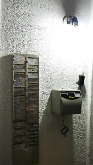 Stempelkarten, hier noch im Einsatz