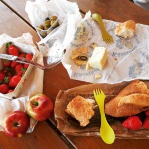 Bestes Picknick ever... alles frisch vom Markt